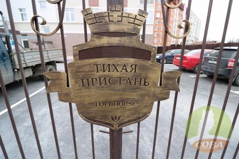 Продажа квартиры, Тюмень, Ул. Пароходская - Фото 1