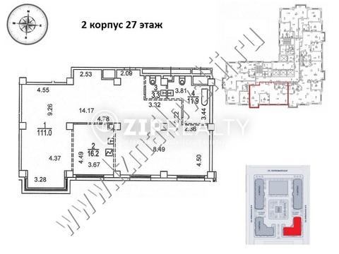Продажа квартиры, Ул. Первомайская - Фото 4