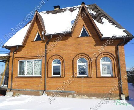 Калужское ш. 100 км от МКАД, Черная Грязь, Дом 100 кв. м - Фото 1