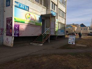 Аренда псн, Оренбург, 18 - Фото 2