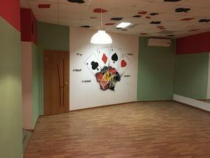 Аренда псн, Рязань, Ул. Новоселов - Фото 2