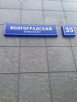 Аренда офисного здания общей площадью 4000 кв. м. - Фото 4