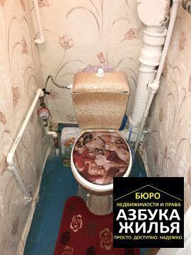 Комната на 50 лет Октября 5а за 420 000 руб - Фото 5