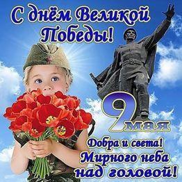 Аренда дома, Краснокамск, Краснокамский район, Ул. Шоссейная - Фото 1