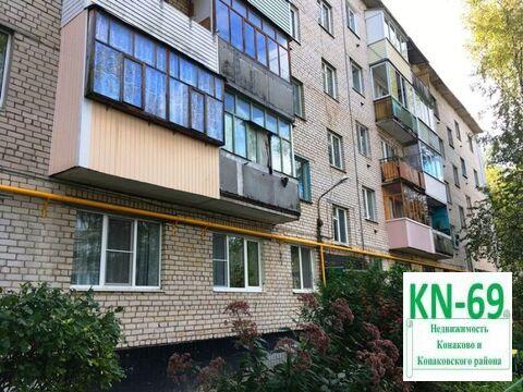 Комфортная двухкомнатная квартира В центре конаково на Баскакова, Продажа квартир в Конаково, ID объекта - 332188883 - Фото 1