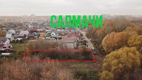 Объявление №60867846: Продажа участка. Салмачи