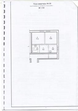 Квартира, ул. Красная Пресня, д.18, Купить квартиру в Тынде по недорогой цене, ID объекта - 317586218 - Фото 1