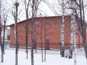 Продажа офиса, Йошкар-Ола, Ул. Баумана - Фото 1