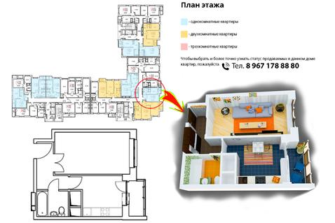 Купить квартиру Мытищи Пироговский ЖК Диалект 89671788880 офис продаж - Фото 5