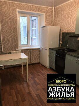 3-к квартира на Веденеева 14 за 1.9 млн руб - Фото 1