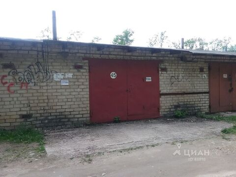 Продажа гаража, Наро-Фоминск, Наро-Фоминский район - Фото 1