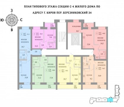 Продажа 1-комнатной квартиры, 40 м2, Березниковский переулок, д. 34 - Фото 4