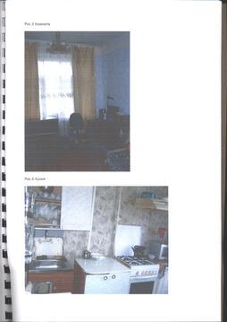 Продажа комнаты, Тверь, Ул. Красина - Фото 2