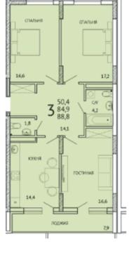 Трехкомнатная квартира в ЖК «Искра» - Фото 2