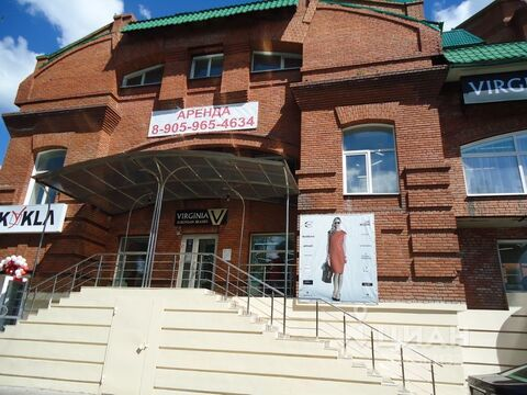 Аренда офиса, Томск, Ул. Красноармейская - Фото 2