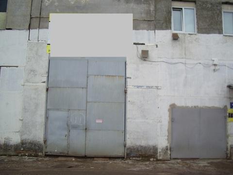 Сдаётся производственно-складское помещение 300 м2 - Фото 2