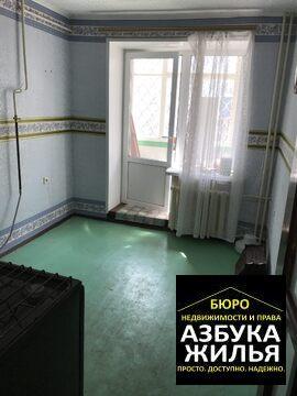 1-к квартира на Шмелева 14 за 850 000 руб - Фото 5