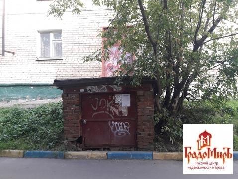 Сдается торговое помещение, Сергиев Посад г, 275м2 - Фото 5