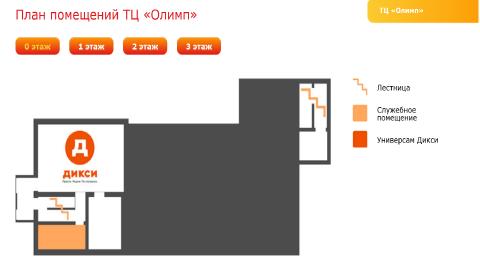 Сдам в аренду торговые площади в г. Красноармейске - Фото 2