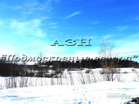 Пятницкое ш. 6 км от МКАД, Аристово, Участок 8 сот. - Фото 5
