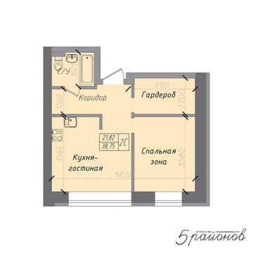 Объявление №65535634: Квартира 2 комн. Кемерово, бр. Строителей, 71к1,