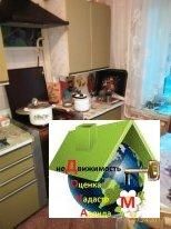 Г.Обнинск продается 3-х комнатная квартира, пл.Треугольная д.1 - Фото 2