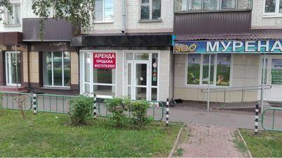 Продажа торгового помещения, Саранск, Ул. Ботевградская - Фото 2