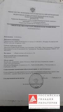 Дома, дачи, коттеджи, ул. Свободная, д.2 - Фото 1