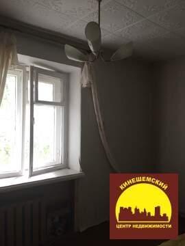3-х комнатная кв-ра , ул 50 лет Комсомола - Фото 2