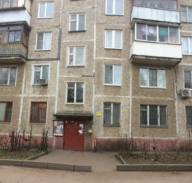 Продаётся 3 комнатная квартира в г Фрязино - Фото 4