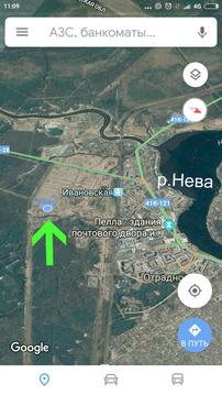 Продажа участка, Отрадное, Кировский район - Фото 3
