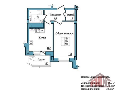 Продажа квартиры, Псков, Балтийская улица - Фото 1