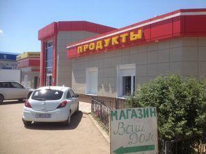 Продажа готового бизнеса, Камызяк, Камызякский район, Ул. Максима . - Фото 2