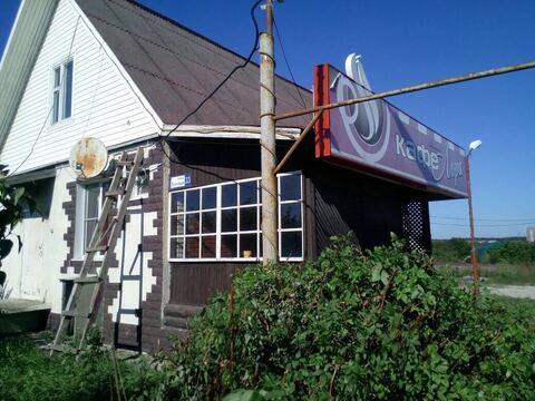 Продажа здания под кафе трасса Москва-Украина, Малоярославецкий район - Фото 5