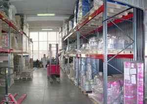 Производственно-складской комплекс 21000 м2 Волоколамское ш. 15 км от . - Фото 2