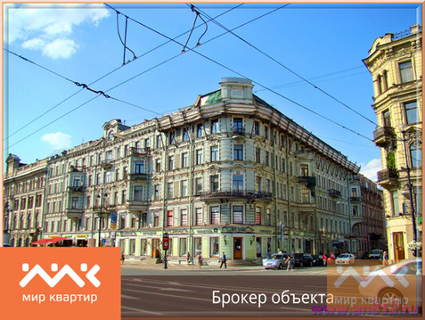 Продается 3к.кв, Невский пр-кт. - Фото 1