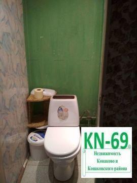 Продается квартира улучшенной планировки в Конаково на Волге! - Фото 4