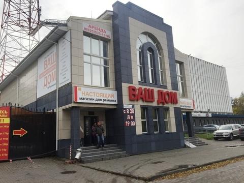 Продается действующий торговый центре, городе Дмитрове - Фото 1