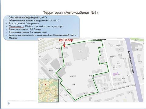 Теплые склады. Общая площадь территории: 8, 99 Га. Общая площадь здани - Фото 2