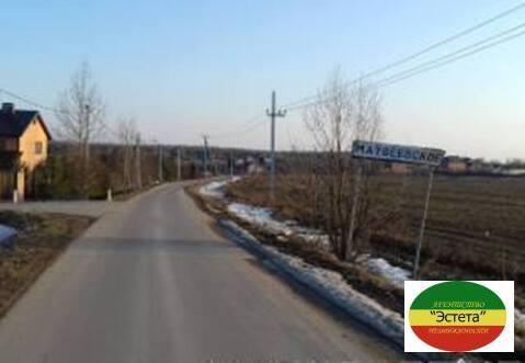 Продается земельный участок 8 соток ЛПХ Подольский р-н д. Матвеевское - Фото 1