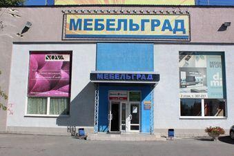 Продажа торгового помещения, Оренбург, Ул. Шевченко - Фото 1