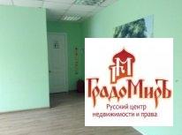Сдается торговое помещение, Сергиев Посад г, 69м2 - Фото 1