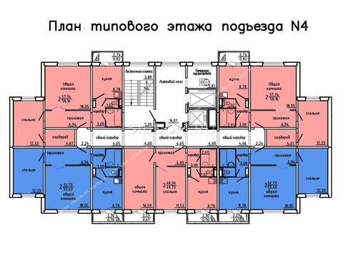 Продам 2х комн 58.16 кв м Покровский д 6а Цена 2950 т р