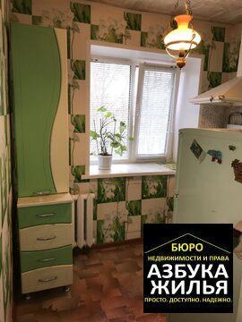 2-к квартир на 50 лет Октября 8 за 990 000 руб - Фото 3