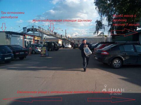 Аренда торгового помещения, Щелково, Щелковский район, Ул. Советская - Фото 1