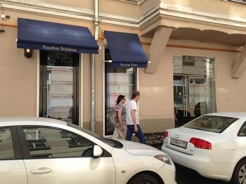 Продажа офиса, м. Пушкинская, Малый Козихинский переулок - Фото 5