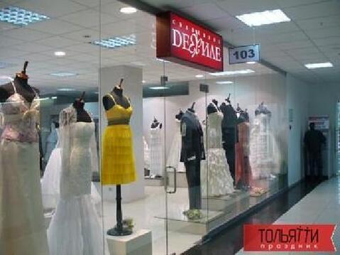 Продажа торгового помещения, Тольятти, Ул. Дзержинского - Фото 4