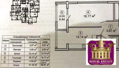 Продается квартира Респ Крым, Симферопольский р-н, село Мирное, ул . - Фото 2