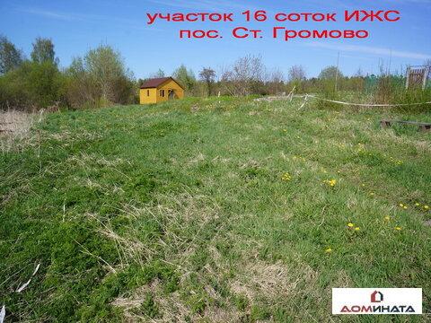 Продается участок 16 соток ИЖС пос. ст. Громово - Фото 4