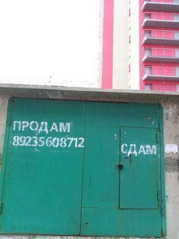 Продажа гаража, Барнаул, Ул. Балтийская - Фото 2